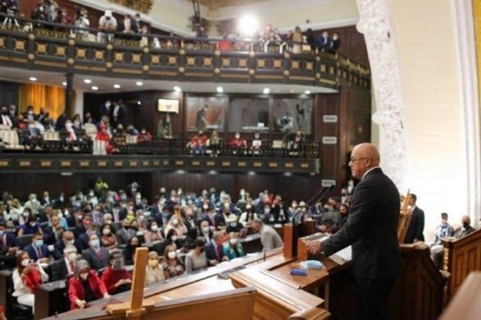 Jorge Rodríguez solicita declaración de bienes a diputados