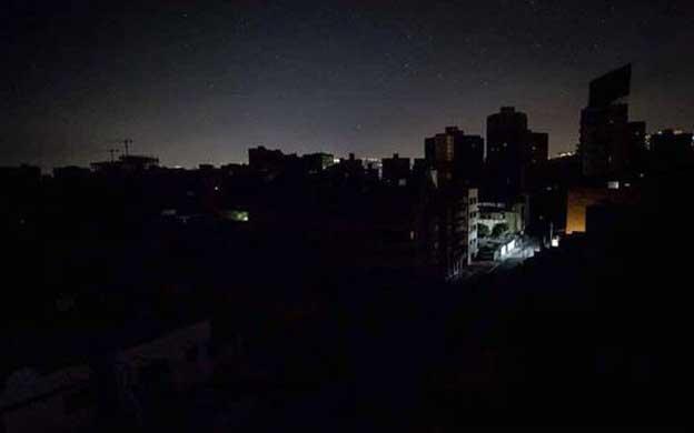 apagón en Maracaibo