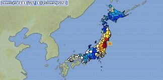 Terremoto en Japón - Terremoto en Japón