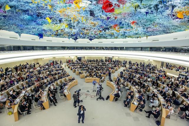 Misión de la ONU Venezuela