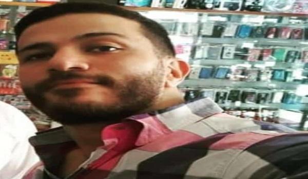 comerciante asesinado en Santa Elena