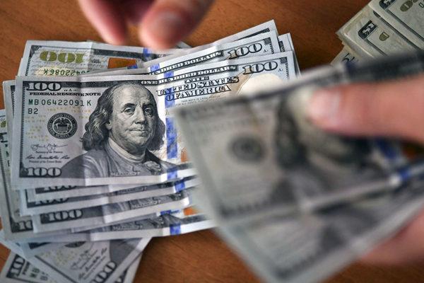Precio del dólar paralelo hoy - Precio del dólar paralelo hoy