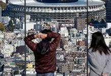 Terremoto de magnitud 7 sacude a Japón - Terremoto de magnitud 7 sacude a Japón