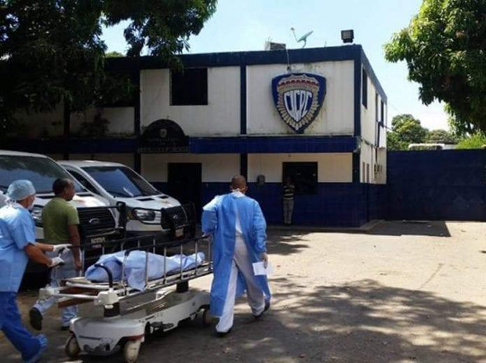 Operativo policial en Parque Valencia - Operativo policial en Parque Valencia