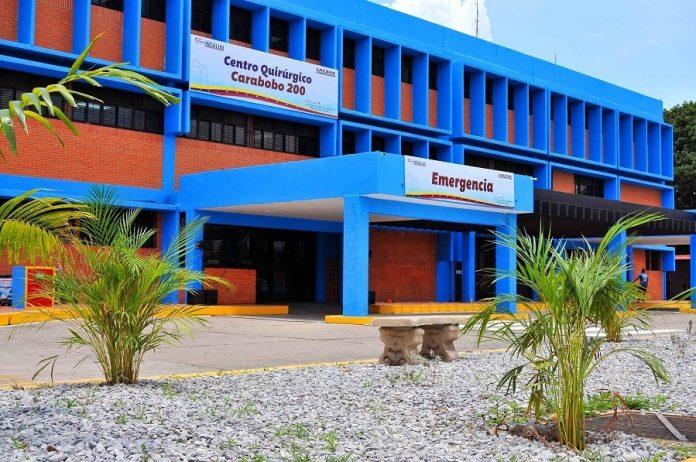 """Centro Quirúrgico """"Carabobo 200″"""