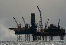 Bloque Stabroek Gobierno de Guyana anunció descubrimiento de petróleo