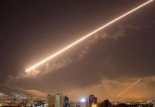Israel bombardea Damasco - Israel bombardea Damasco