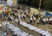 Estampida humana en Israel - Estampida humana en Israel