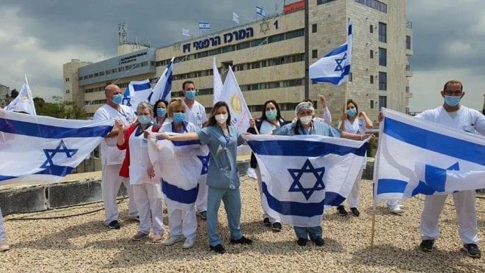 Cierran salas de covid-19 en Israel - Cierran salas de covid-19 en Israel