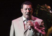 Tito Rojas - Tito Rojas