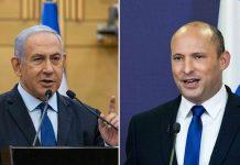 coalición de izquierda en Israel - coalición de izquierda en Israel