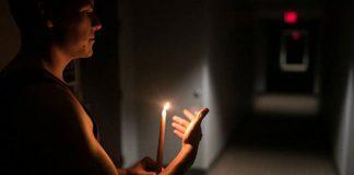 Zonas de Maracay amanecen sin energía eléctrica - Zonas de Maracay amanecen sin energía eléctrica