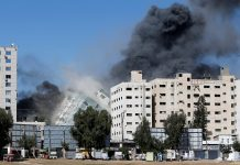 Sede de AP en Gaza destruida - Sede de AP en Gaza destruida