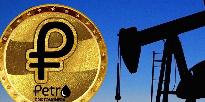 Petrolizar prestaciones sociales - Petrolizar prestaciones sociales