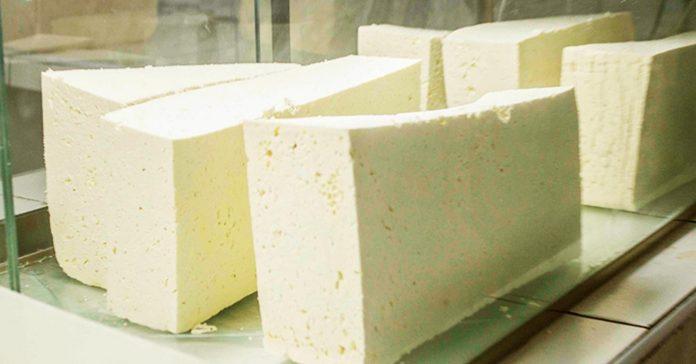 Precio del queso - Precio del queso