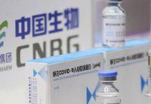 OMS aprueba el uso de emergencia de la vacuna china
