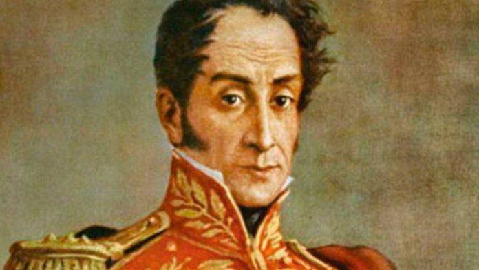 Simón Bolívar - Simón Bolívar