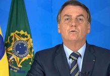 Copa América en Brasil - Copa América en Brasil