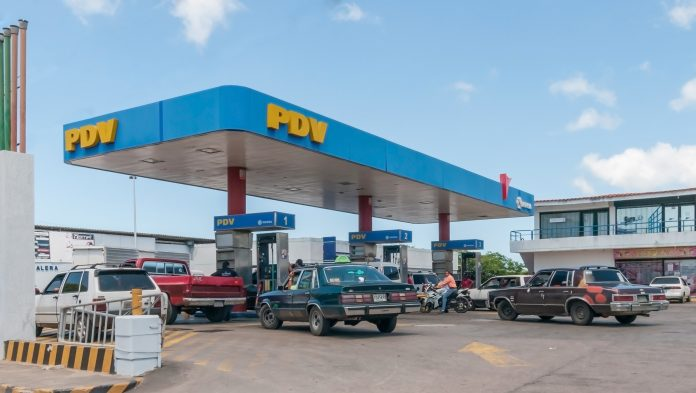 Abastecimiento de gasolina subsidiada