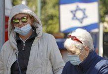Israel vuelve a imponer el uso de mascarilla