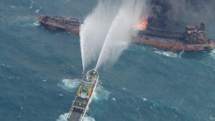 Barco de la armada de Irán - Barco de la armada de Irán