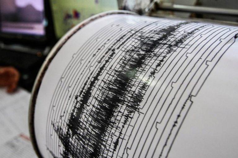 Sismo de magnitud 4.1 se registró en Carora, estado Lara