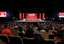 Candidatos del PSUV a las alcaldías - Candidatos del PSUV a las alcaldías