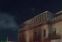 Explosión de vivienda en Maracaibo - Explosión de vivienda en Maracaibo