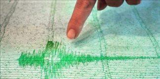 Perú Sismo de 4.0 sacudió a Lima sin generar alerta de tsunami