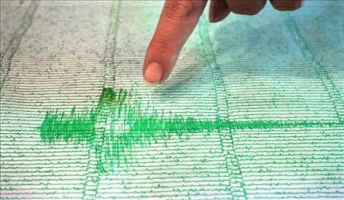 Sismo de 4.0 sacudió a Lima sin generar alerta de tsunami