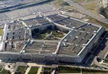 El Pentágono cerrado - El Pentágono cerrado