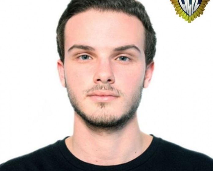 Cicpc está tras búsqueda de joven que robó 1.150.000 dólares en Bitcoin