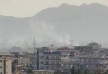 Talibanes explosión causada por cohete