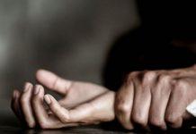 Detenido hombre por secuestro y abuso sexual - Detenido hombre por secuestro y abuso sexual