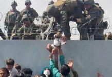 El bebé afgano - El bebé afgano