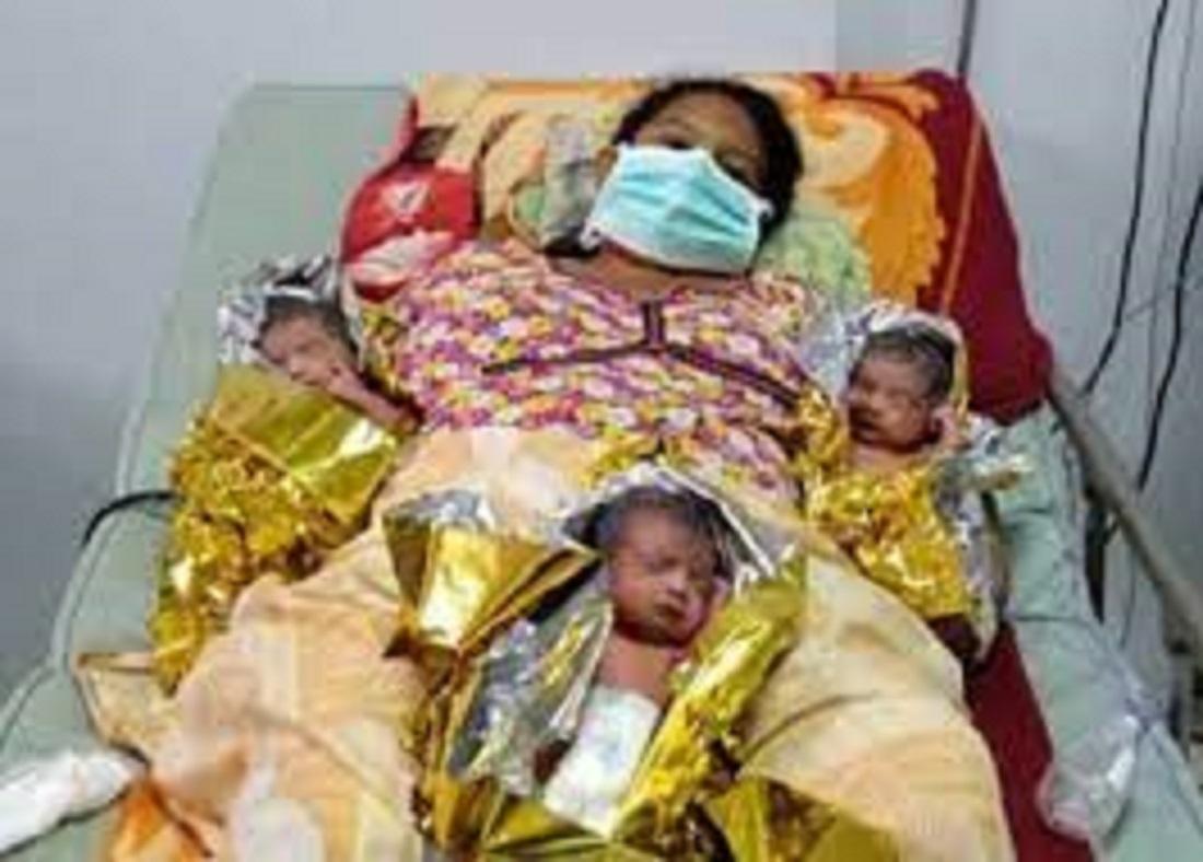 Mujer dio a luz a trillizos - Mujer dio a luz a trillizos