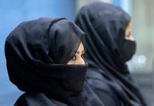 Afganas podrán estudiar en la universidad