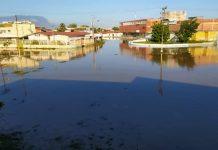 desbordamiento del río Neverí - desbordamiento del río Neverí