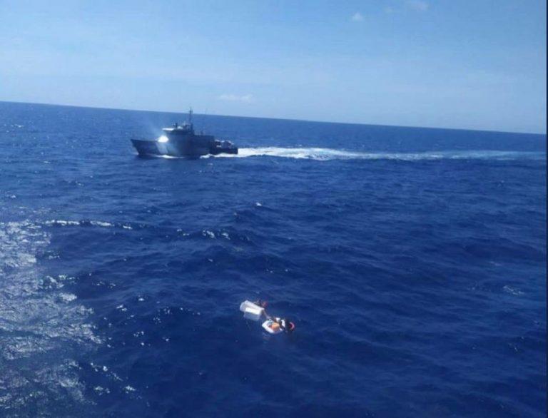 Sin novedad naufragio en La Tortuga: Autoridades siguen buscando