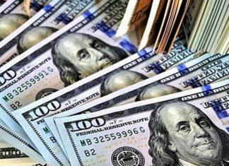 el precio del dólar - el precio del dólar