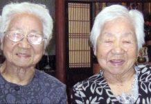 Gemelas japonesas rompen récord Guinness - Gemelas japonesas rompen récord Guinness