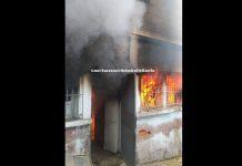 Incendio de vivienda en el barrio Panorama