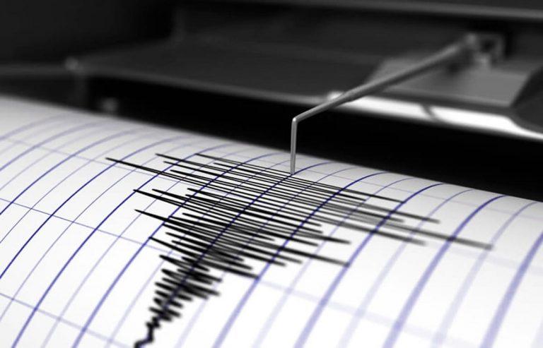 Reportan temblor en Nueva Esparta la noche de hoy martes