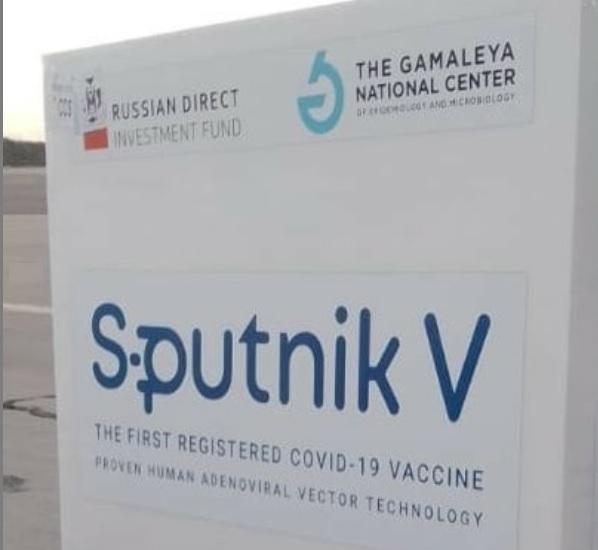 Cargamento de vacunas Sputnik V - Cargamento de vacunas Sputnik V