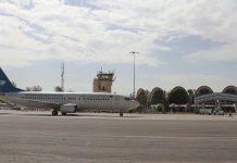 Suceso en el aeropuerto de Kabul - Suceso en el aeropuerto de Kabul