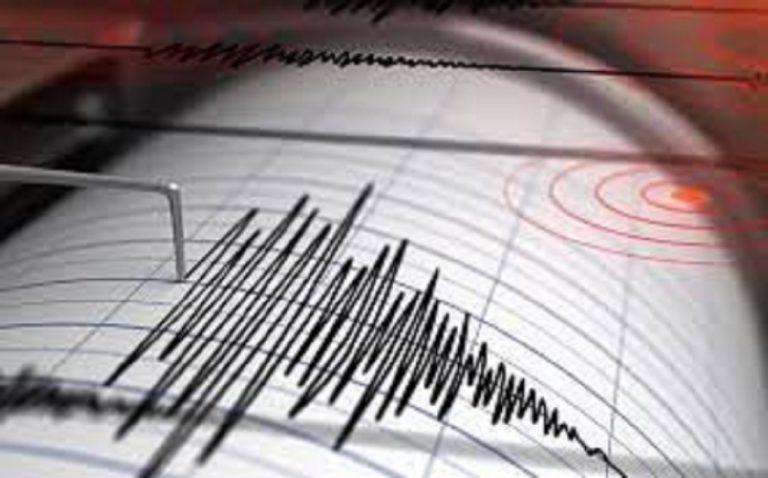 ¡Atentos! Reportan temblor en Mérida