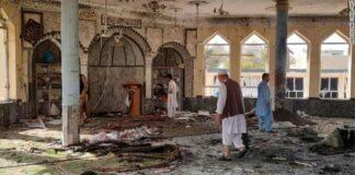 Atentado en mezquita chií afgana - Atentado en mezquita chií afgana