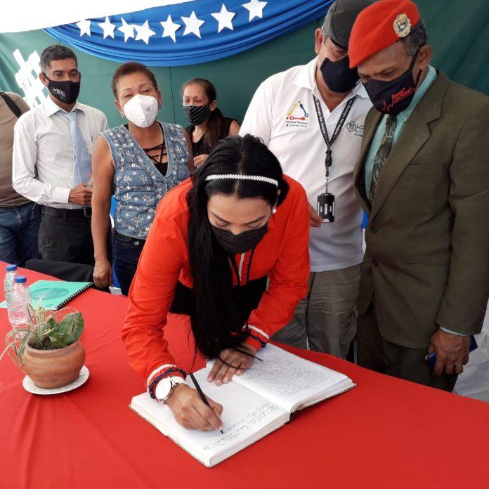 """Primera escuela de formación """"Comandante Hugo Chávez"""""""