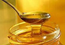La miel - La miel