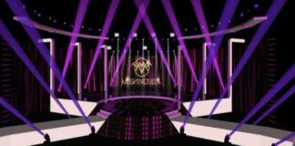 Miss Venezuela 2021 coronará a dos nuevas reinas